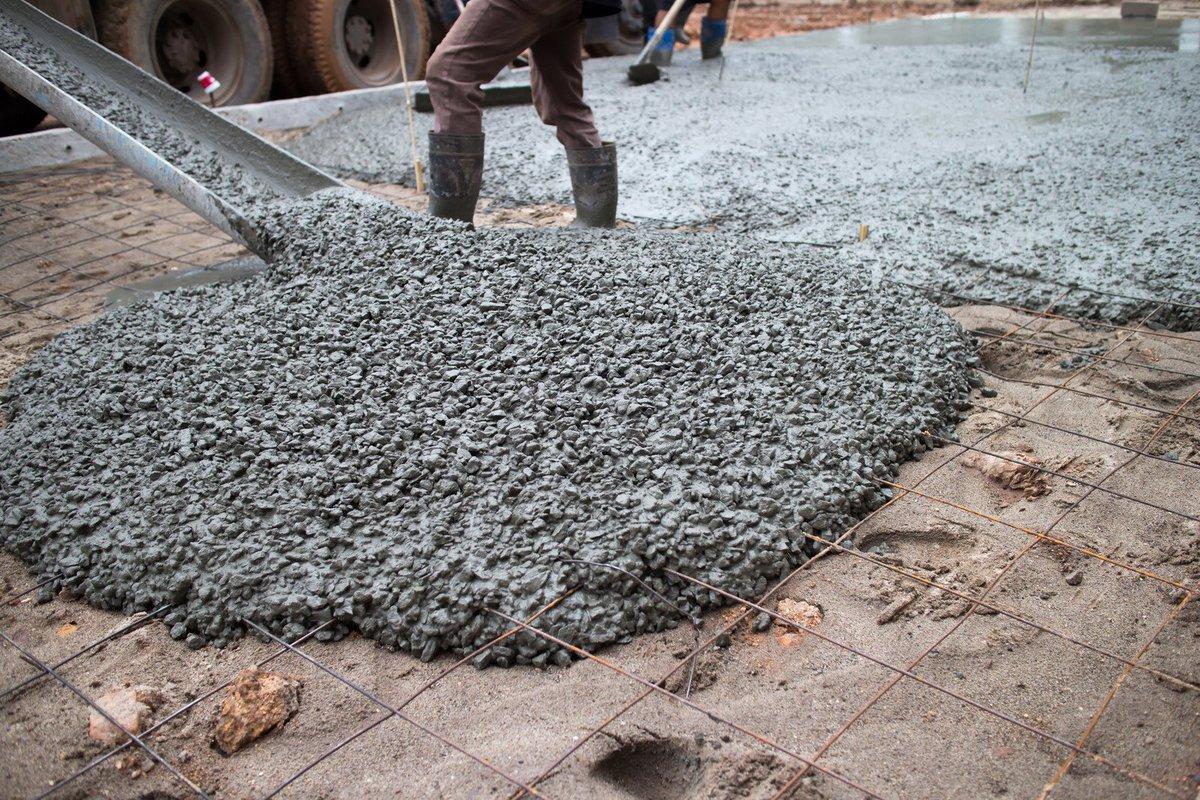 Заказать бетон а каневской объемные соотношения для бетонной смеси